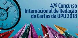 4183: 47º Concurso Internacional de Redação da UPU  recebe inscrições