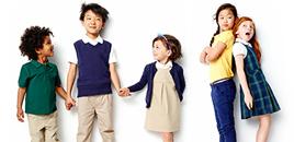 - A escola pode obrigar o uso do uniforme?