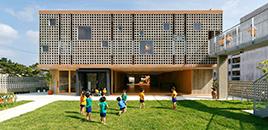 - Escolas de educação infantil com arquitetura dos sonhos